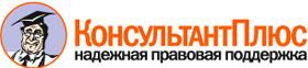Логотип veda